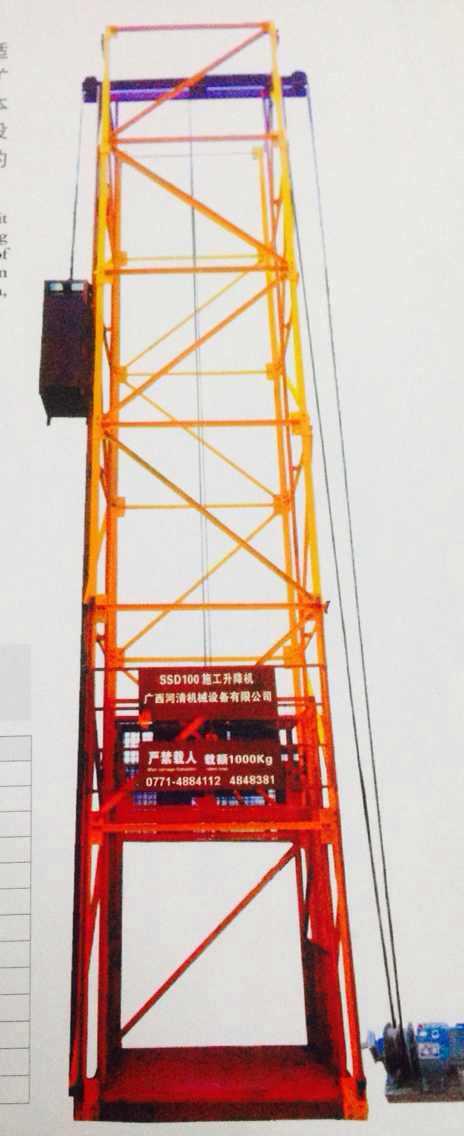 Vận thăng chở hàng SSD100